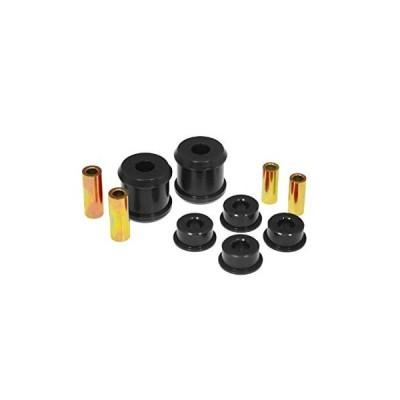 Prothane 16-301-BL Black Rear Trailing Arm Bushing Kit