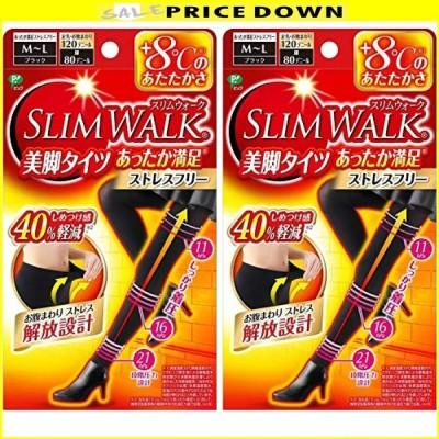 【2個セット】 スリムウォーク (SLIM WALK) 美脚タイツ あったか満足 おそと用 MLサイズ