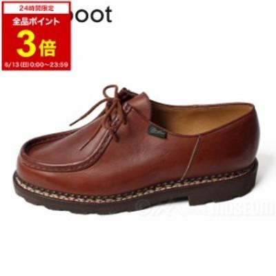 パラブーツ Paraboot ミカエル MICHAEL チロリアン レザーシューズ 革靴 Lisse Marron 715603【送料無料】