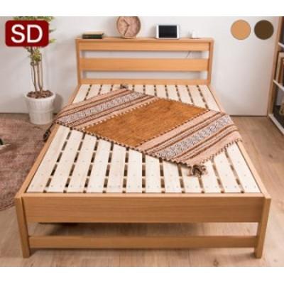 北欧調すのこベッド セミダブル タモ天然木棚付きヘッドボード 布団で使えるガッチリ スノコベッド シンプルベッド(代引不可)【送料無料