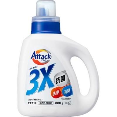 アタック3X 洗濯洗剤 本体 (880g)