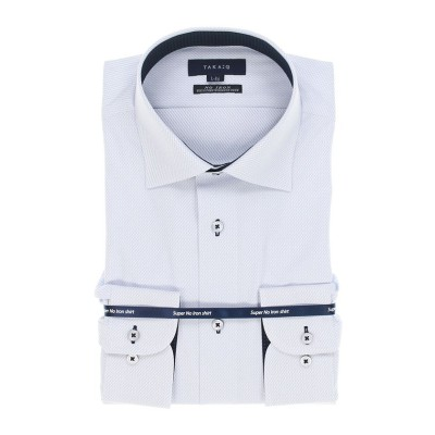 (TAKA-Q/タカキュー)ノーアイロン高機能 レギュラーフィットワイドカラー長袖ニットビジネスドレスシャツワイシャツ/メンズ サックス