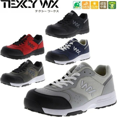 ◆◆ <アシックス商事> ASICS TRADING 【TEXCY WX(テクシーワークス)】WX-0001 メンズ ワークシューズ 消臭(wx-0001-ast1)