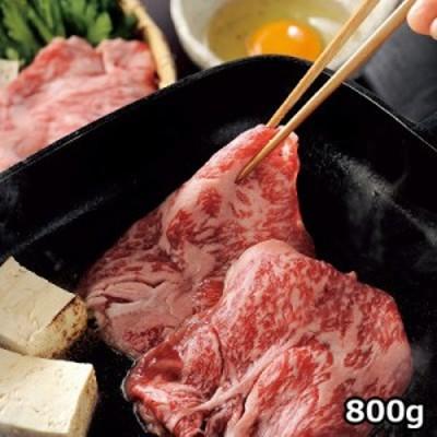 鹿児島県産黒毛和牛ロースすき焼き用 〔ロース肉、800g〕