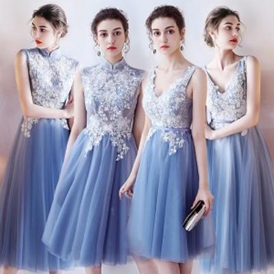 ブライズメイド ドレス ブルー ミモレ丈 ワンピース 結婚式 パーティードレス フォーマルドレス お揃いドレス お呼ばれドレス プリンセス