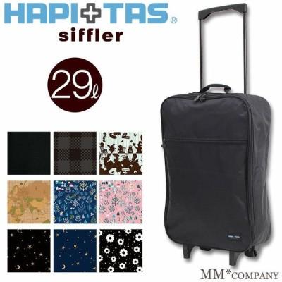 ソフトキャリーバッグ SSサイズ (日帰り&1泊くらい)機内持ち込み可 シフレ ハピタス ショッピングカート