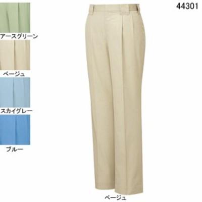 作業服・作業着 自重堂 44301 エコ製品制電ツータックパンツ W70~W88