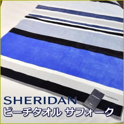 SHERIDAN シェリダン ケットサフォーク ブルー ビーチタオル 100×180cm