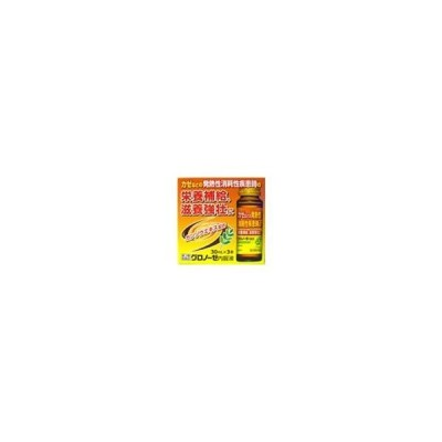 【第2類医薬品】グロノーゼ内服液 30ml ×3本入り/ノンカフェイン/滋養強壮/日新製薬
