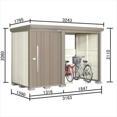物置 屋外 おしゃれ タクボ物置 TP/ストックマンプラスアルファ TP-31R15 一般型 標準屋根 『追加金額で工事可能』 カーボンブラウン
