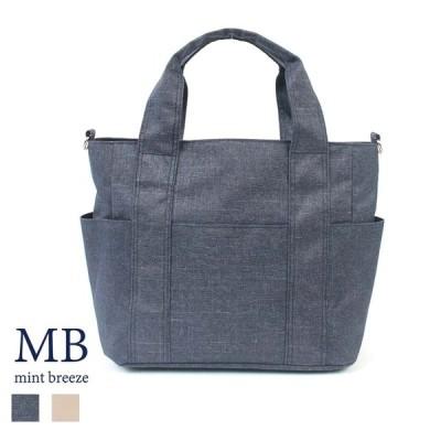 新作 バッグ ナイロンバッグ大きいサイズ レディース MB エムビーミントブリーズ  婦人服 ファッション 30代 40代 50代 60代 ミセス おしゃれ 通販