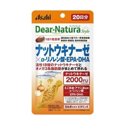 アサヒグループ食品株式会社 ディアナチュラスタイル ナットウキナーゼ×α‐リノレン酸・EPA・DHA 20日分(20粒) <ナットウキナーゼを2000FU配合>