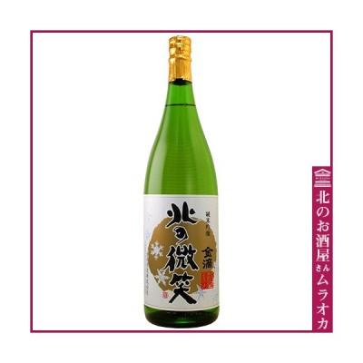 金滴 純米吟醸 「北の微笑」 1800ml 日本酒 地酒