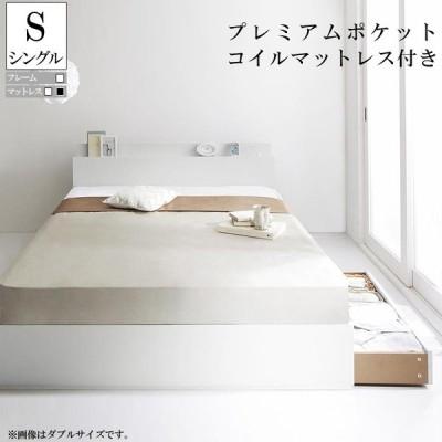 棚・コンセント付き収納ベッド ma chatte マシェット プレミアムポケットコイルマットレス付き シングル