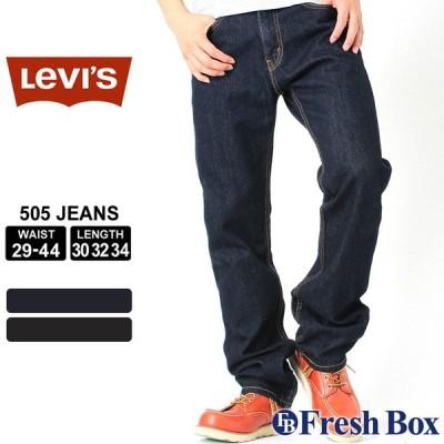 Levi's リーバイス 505 ブラック ジーンズ 大きいサイズ メンズ レングス29/30/32/34 (USAモデル)