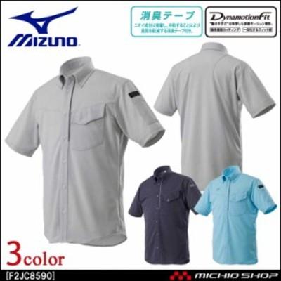 ミズノ mizuno ニットワークシャツ半袖 メンズ F2JC8590 春夏 作業服