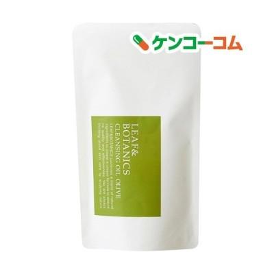 リーフ&ボタニクス クレンジングオイル オリーブ 詰替用 ( 90ml )/ L&B(リーフ&ボタニクス)