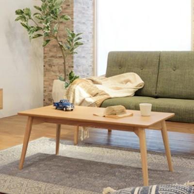 センターテーブル ローテーブル 天然木脚 北欧風 カラメリ 幅100cm ( リビングテーブル コーヒーテーブル 座卓 テーブル )
