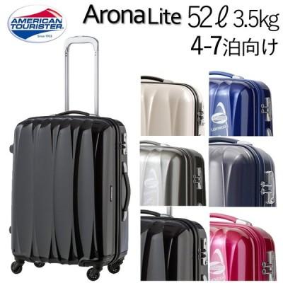 サムソナイト アメリカンツーリスター スーツケース M  4-7泊 アローナライト 65cm 52L Samsonite 70R*005 セール品