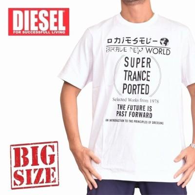 大きいサイズ メンズ ディーゼル Diesel 半袖 クルーネック Tシャツ T-DIEGO-B24 [M便 1/1] 白 XXL