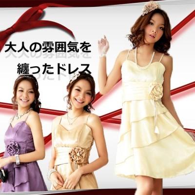 パーティードレス 3色 ミニドレス サテンドレス 結婚式 二次会 お呼ばれ 衣装