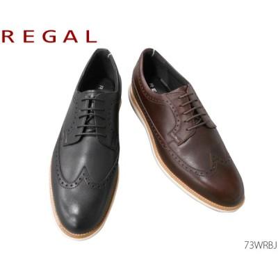 リーガル 73WR 73WRBJ REGAL ドレススニーカー 靴 正規品 ウィングチップ
