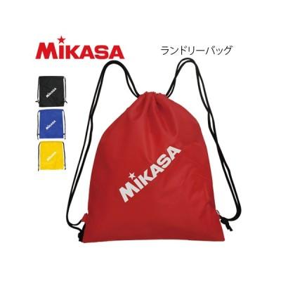 MIKASA ミカサ ランドリーバッグ BA-39 1枚までメール便OK