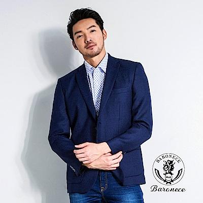 BARONECE 質男風範修身西裝(518308-09)