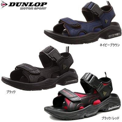 ダンロップ スポーツサンダル メンズサンダル DUNLOP SPORTS SANDAL DSM430 [ M43 ]コンフォート ベルクロ ストラップ サンダル