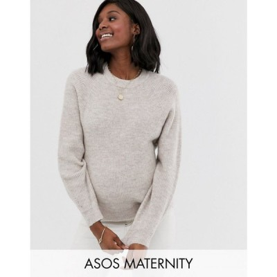 エイソス ASOS Maternity レディース ニット・セーター トップス ASOS DESIGN Maternity fluffy jumper with balloon sleeve Oatmeal