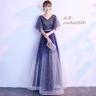 ロングドレス 母親 結婚式 フォーマル ワンピース 結婚式 演奏会 袖付き ロングドレス ピアノ 大人 ドレス