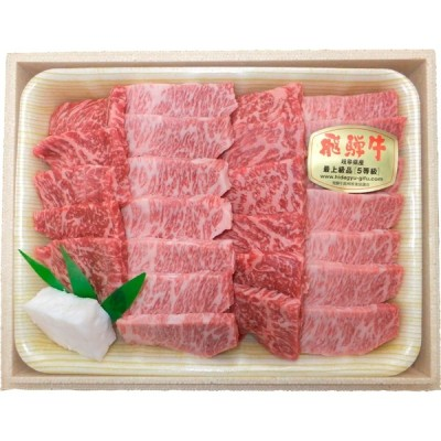 敬老 敬老の日 飛騨牛 焼肉(モモ・バラ)300g お取り寄せ グルメ ギフト 贈り物 プレゼント 内祝い お返し 送料無料