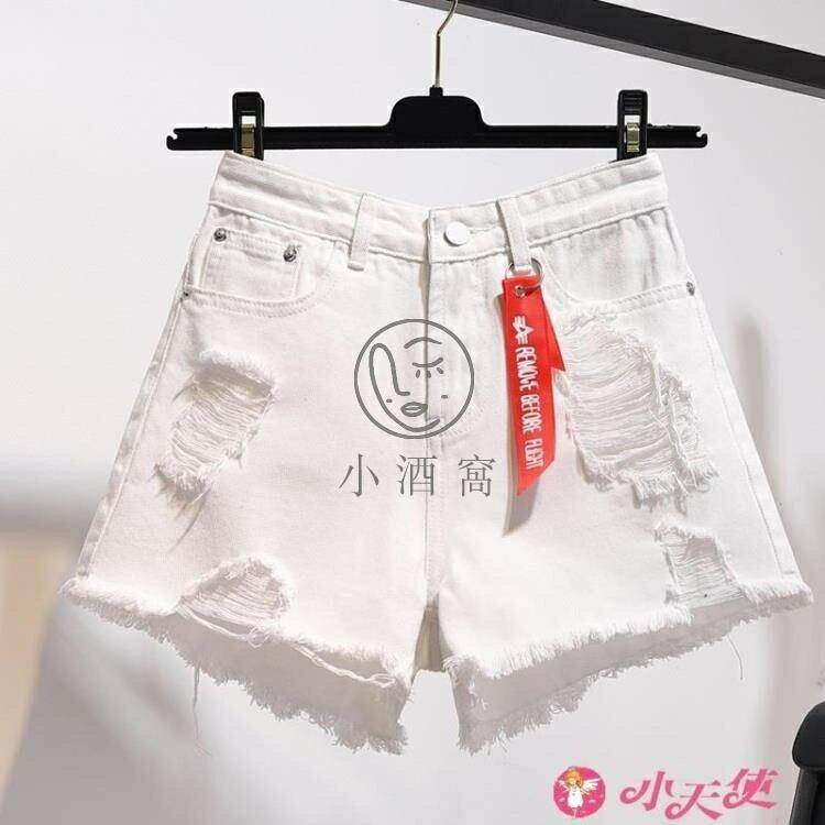 牛仔短褲 高腰牛仔短褲女年夏季寬鬆破洞顯瘦大碼闊腿a字熱褲子潮【開心小蜜蜂】