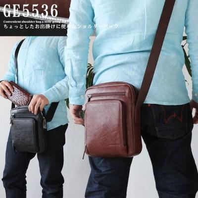 ミニショルダーバッグ 合皮 20cm 斜め掛けバッグ 肩掛けバッグ メンズ 鞄 カバン   アウトレット
