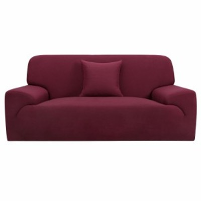 uxcell ソファカバー スリップカバー 家庭 椅子 ソファ カウチ ストレッチ スリップカバー ブルゴーニュ 193-228cm