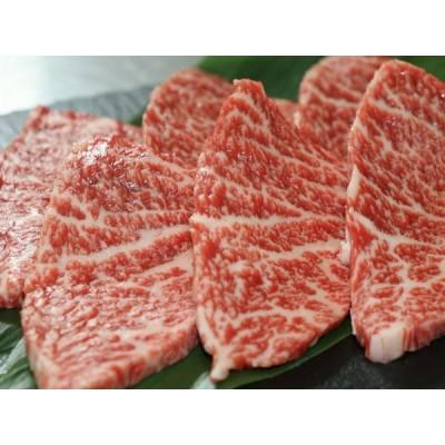 米沢牛 焼肉 イチボ 300g ご自宅用 送料無料 (※) 米沢牛入りハンバーグ付き