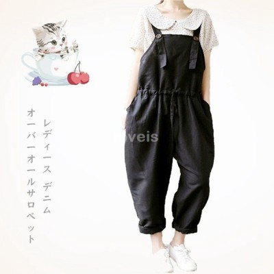 Pandora サロペット レディース 綿 ブラック オーバーサイズ 韓国風 カジュアル オーバーオール 着痩せ