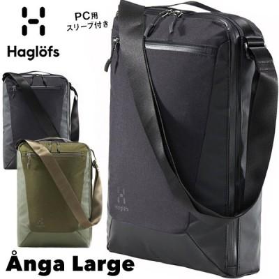 ショルダーバッグ Haglofs ホグロフス Anga Large ホグロフス アンガ L ラージ
