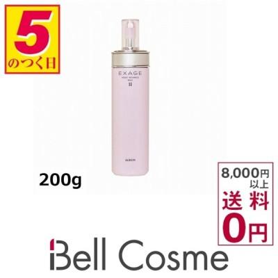アルビオン エクサージュ モイストアドバンスミルク II  200g (乳液)