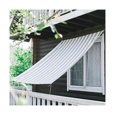SEASONS 日除け シェード オーニング (200×200cm) 庭・バルコニー用 グレー・ホワイト【3年間の