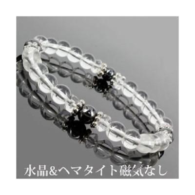 激安パワーストーン天然石ブレスレット水晶&ヘマタイト磁気なし