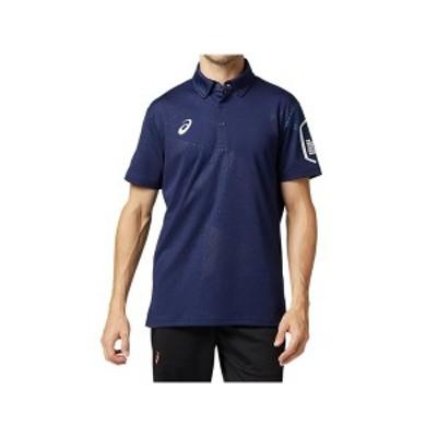 【※返品交換不可】大特価 アシックス(asics) トレーニング LIMOグラフィックボタンダウンポロシャツ 2031B198-400 メンズ