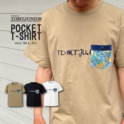 Tシャツ ポケットT メンズ 半袖 パイン トロピカル柄 クルーネック トップス 綿 天竺 サーフブランド サーフィン キレイ目 ストリート アメカジ カジュ