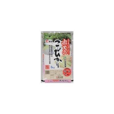 奥大山 こしひかり(鳥取県産)5kg 食協  | 5kg 送料無料 生活応援 コメ こめ 米 コシヒカリ 鳥取
