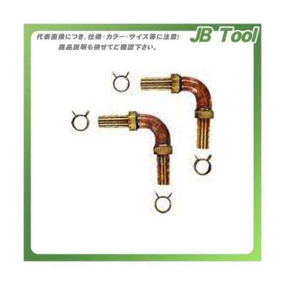 カクダイ ペア耐熱管用エルボ 10A 416-413
