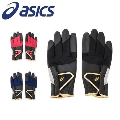 アシックス メンズ レディース グラウンドゴルフ 手袋 パワーグリップ グローブ 3283A029 asics