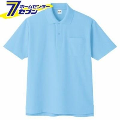 超消臭 半袖ポロシャツ サックス 5Lコーコス信岡 [半袖 半そで シャツ スポーツ カジュアル イベントシャツ イベント]
