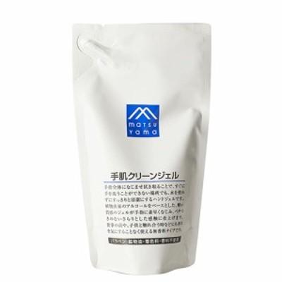 松山油脂 手肌クリーンジェル 詰替用 220ml M-mark ハンドジェル 無香料