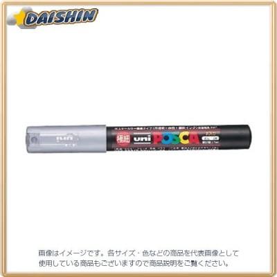 三菱鉛筆 ポスカ PC-1M 銀 26 [11197] PC1M.26 [F020310]