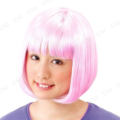 コスプレ 仮装 衣装 ハロウィン パーティーグッズ かぶりもの ボブヘアーロング ピンク